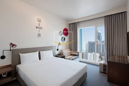 1 Bedroom Hotel Apartment for Sale in Jumeirah, Dubai - 8% ROI Fully Managed Investment Opportunity | City Walk Downtown | VIP