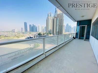 2 Bedroom Flat for Sale in Dubai Marina, Dubai - Vacant 2BR plus storage | Community View