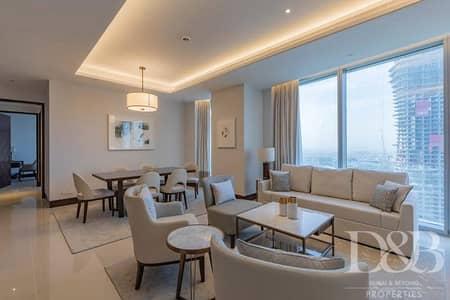 شقة 2 غرفة نوم للايجار في وسط مدينة دبي، دبي - All Bills Included | Sea View | Vacant Now