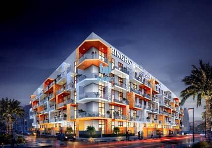شقة 1 غرفة نوم للبيع في قرية جميرا الدائرية، دبي - Amazing Luxury Prime Location Huge Size