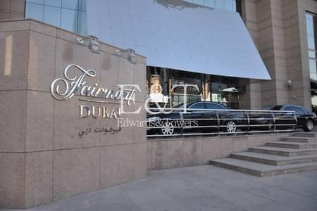 مکتب  للايجار في شارع الشيخ زايد، دبي - Hotel Ambiance   Ideal for New Setup