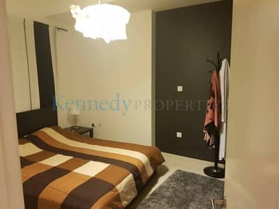 Amazing Offer! 2 bedroom with balcony Vacant Apartment