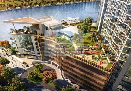 فلیٹ 1 غرفة نوم للبيع في مدينة محمد بن راشد، دبي - Canal  / Downtown  View- Luxury Apartment -Free 2 Yrs Service Charges - 50% DLD Waiver