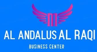 مركز الأندلس الراقي للأعمال