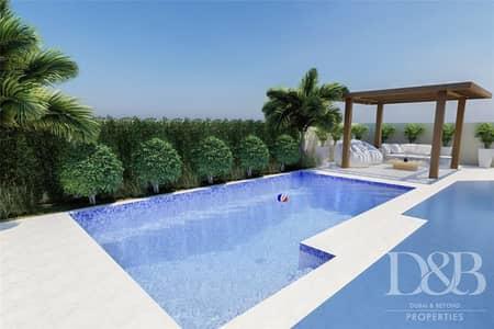 فیلا 5 غرف نوم للبيع في المرابع العربية 2، دبي - Exclusive | Type 6 | Fully Renovated with Pool