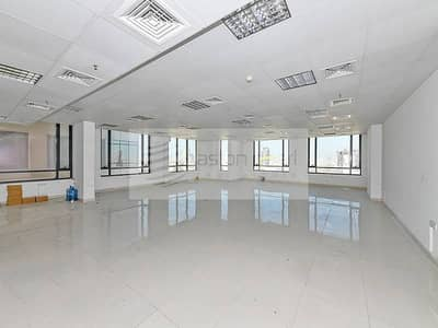 Take Virtual Tour Below - Fitted Office Space