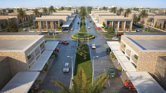فیلا 2 غرفة نوم للبيع في دبي لاند، دبي - Last Units| Final Price for 10% DP 2Beds limited availability