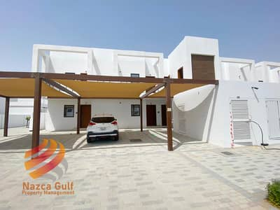 1 Bedroom Apartment for Sale in Al Ghadeer, Abu Dhabi - 3% Rebate ! Zero ADM  Fees ! Magnificent 1 Bed Unit