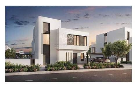 ارض سكنية  للبيع في الشامخة، أبوظبي - HOT DEAL! | Corner Plot  Next to The Family Park