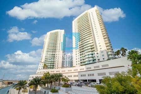 فلیٹ 2 غرفة نوم للبيع في جزيرة الريم، أبوظبي - Exquisite Big Layout | Scenic Balcony | Maids Room