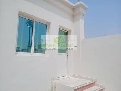 Great Deal Private Studio in Al Nahyan