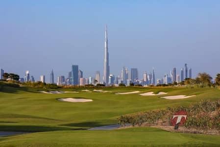 Plot for Sale in Dubai Hills Estate, Dubai - Exemptional Mansion Plot   Golf Course Community