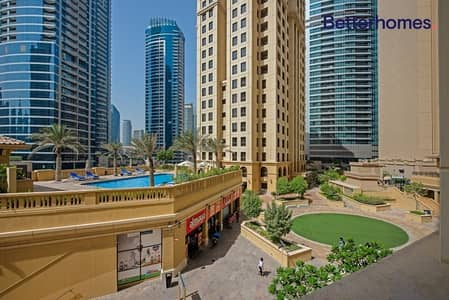 2 Bedroom Flat for Sale in Jumeirah Beach Residence (JBR), Dubai - Marina View | Bright & Airy | Vacant Now