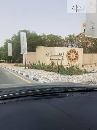 استوديو  للبيع في رمرام، دبي - Hot Price   Studio For Sale  Remraam