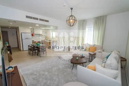 1 Bedroom Apartment for Sale in Al Ghadeer, Abu Dhabi - ROI 8% I BEST CHOICE FOR INVEST