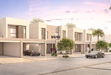 3 Bedroom Townhouse for Sale in Dubailand, Dubai - Hot Deal - 3 Bedrooms + Maid  near to the pool