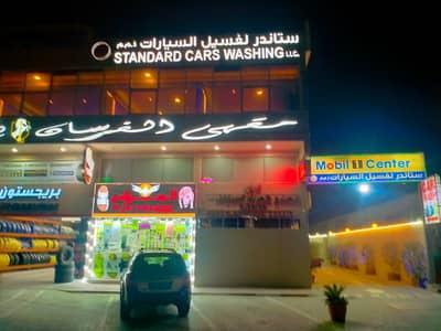 Showroom for Rent in Ajman Industrial, Ajman - Running Car Wash for Rent