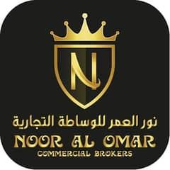 Noor Al Omar Commercial Brokerage