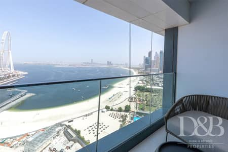 2 Bedroom Flat for Rent in Jumeirah Beach Residence (JBR), Dubai - Sea View   Unfurnished   Vacant