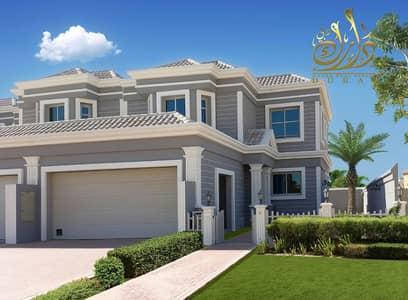 6 Bedroom Villa for Sale in Dubailand, Dubai - 6BD Villa FOR sale in Dubai Land!