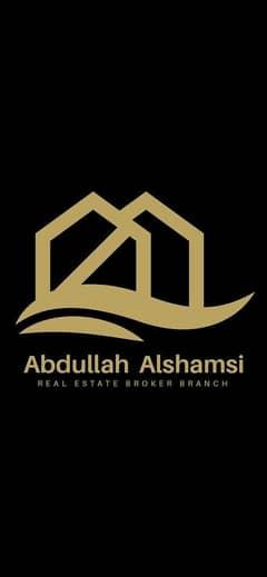 عبدالله الشامسي للوساطة العقارية