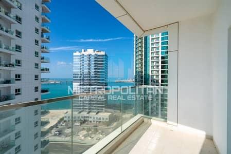 Sea View | High Floor | Maids Room | Rent Refund