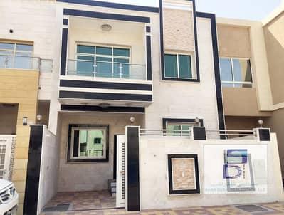 فیلا 5 غرف نوم للبيع في الياسمين، عجمان - فيلا وجهة حجر للبيع بسعر مميز - على شارع الجار مباشرة - مع تمويل بنكى ميسر - اغتنم الفرصة.