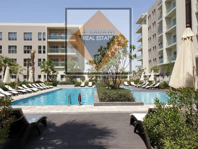 Executive Luxury Style Studio Only 28K I Garden View I Balcony I Central Ac I 1-Chq I Al Zahia