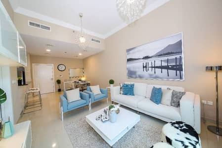 Buy Today - No Regrets Tomorrow! Get Now The 2 bed Apartment in The New Heart of Dubai!