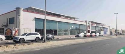AJD Building