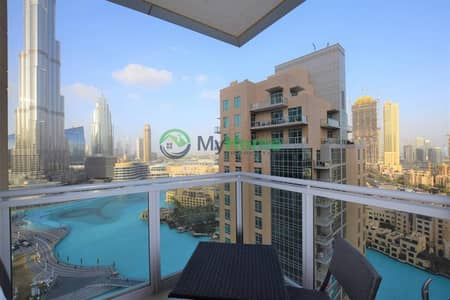 Full Burj and Fountain View | High Floor