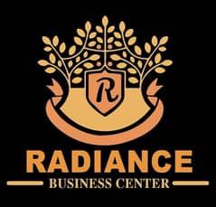 مركز راديانس للاعمال