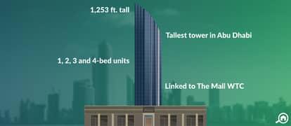 برج محمد بن راشد - مركز التجارة العالمي