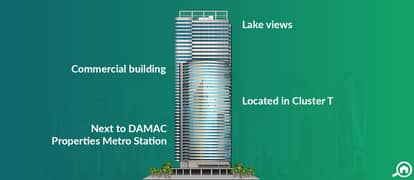 One Lake Plaza