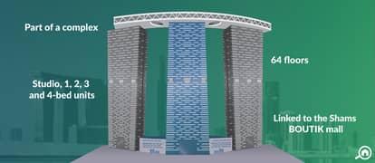 برج البوابة 2