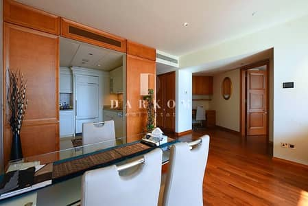 Fully Furnished |1 Bed with Study area | Vacant | Opera View