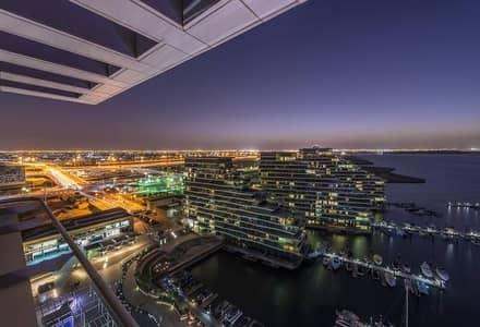 Best Price Studio! Superb Panoramic View