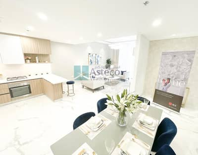 Ready  2BR in Dubai Hills  Estate With Post Handover Payment Plan