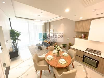 Ready  1 BR in Dubai Hills  Estate With Post Handover Payment Plan