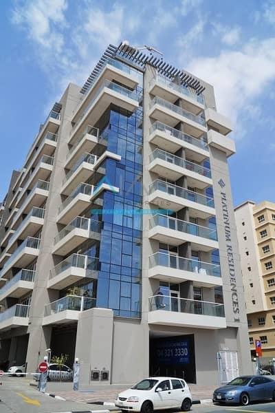 Spacious 2BHK   Corner Unit   Platinum Residence