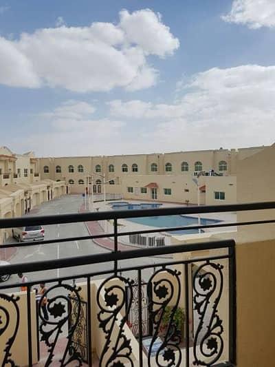 Stunning Brand New  - 4-Bed Room Villa,