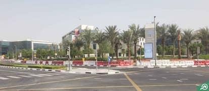 Dubai Digital Park