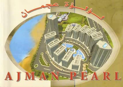2 bhk For Rent in Ajman Pearl Towers good area and good view