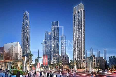 فلیٹ 2 غرفة نوم للبيع في وسط مدينة دبي، دبي - Resale w/ Payment Plan | Full Burj Views