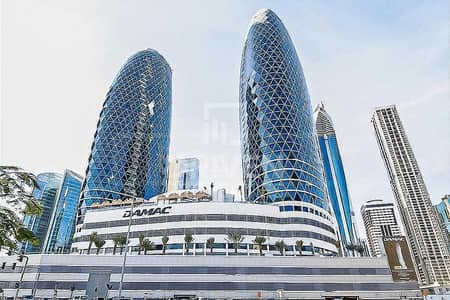 2 Bedroom Flat for Sale in DIFC, Dubai - Huge and Well-maintained 2 bed Apartment