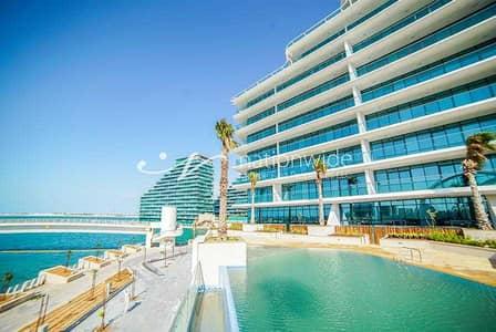 فلیٹ 2 غرفة نوم للبيع في شاطئ الراحة، أبوظبي - A Full Sea View Apartment with Rent Refund