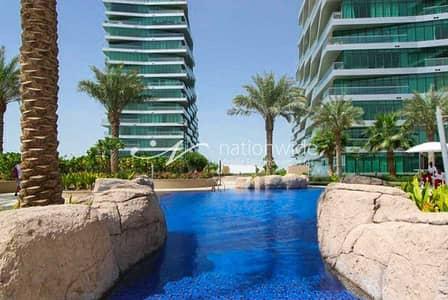 فلیٹ 2 غرفة نوم للايجار في شاطئ الراحة، أبوظبي - Your Ideal Apartment On A Prime Location
