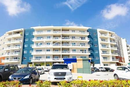 شقة 2 غرفة نوم للبيع في الريف، أبوظبي - A Budget-friendly Type C Apartment w/ Balcony