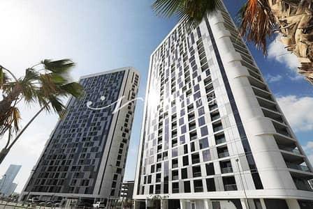 فلیٹ 1 غرفة نوم للايجار في جزيرة الريم، أبوظبي - Live Now In This Vibrant and Stylish Unit