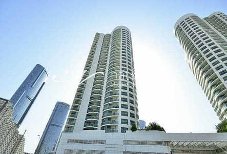 فلیٹ 2 غرفة نوم للبيع في جزيرة الريم، أبوظبي - Step Into A Magnificent 2BR Apartment + Maid's Room